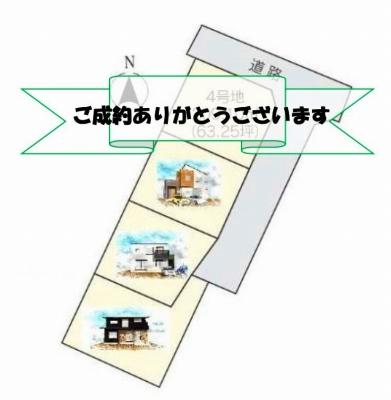 【下高場】福岡県朝倉郡下高場Ⅰ 1区画 758.5万円 ⇒ 値下げしました