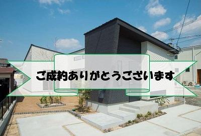 【依井】朝倉郡筑前町依井 新築建売住宅 2,698万円 ⇒ 値下げしました